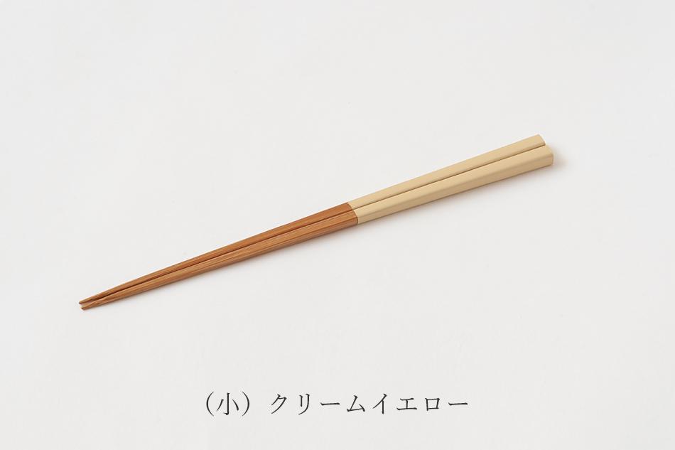 色箸(公長齋小菅)