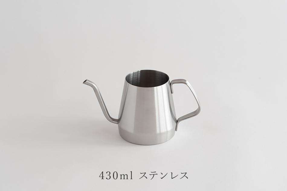 プアオーバーケトル(キントー/KINTO)