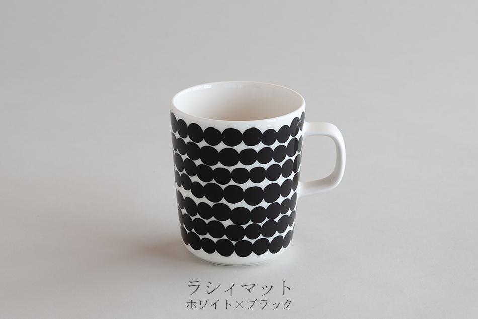 マグ(マリメッコ/marimekko)