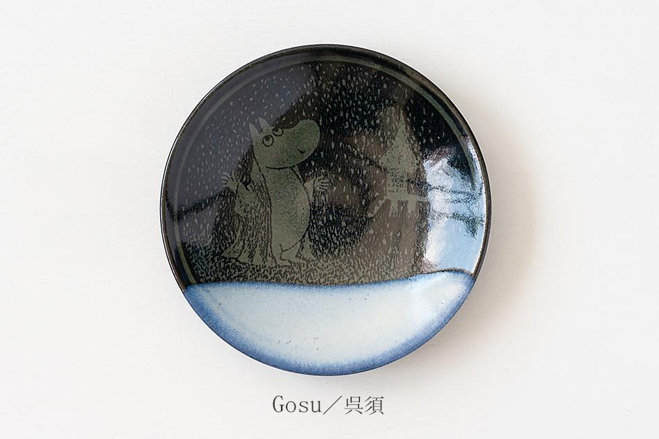 マシコ ポタリー −グレーズ−(ムーミン×アマブロ)