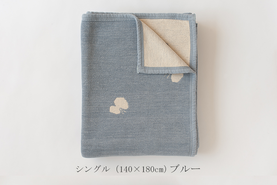 CHOUCHO シュニールコットン ブランケット(クリッパン×ミナ・ペルホネン)