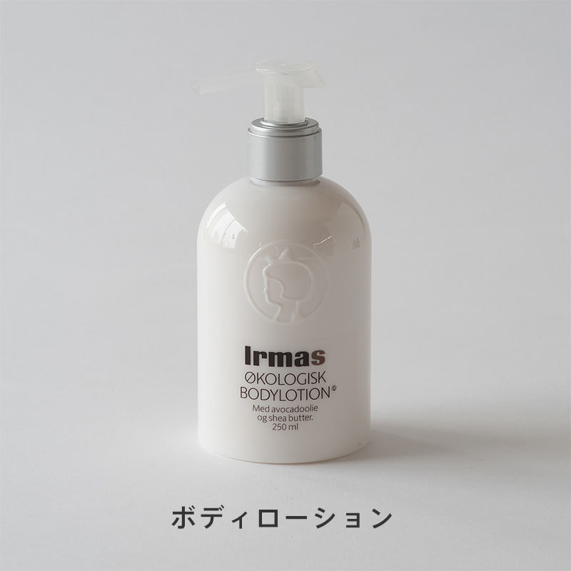 オーガニック ボディ用スキンケア(イヤマ/Irma)