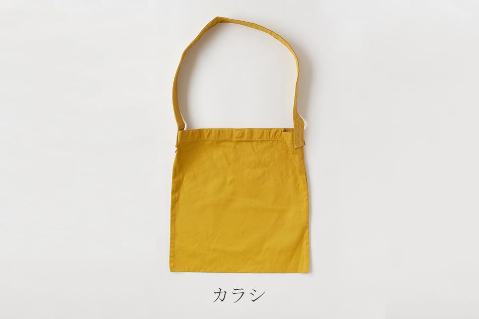 キャンバスフラットショルダー(松野屋 スレッドライン)