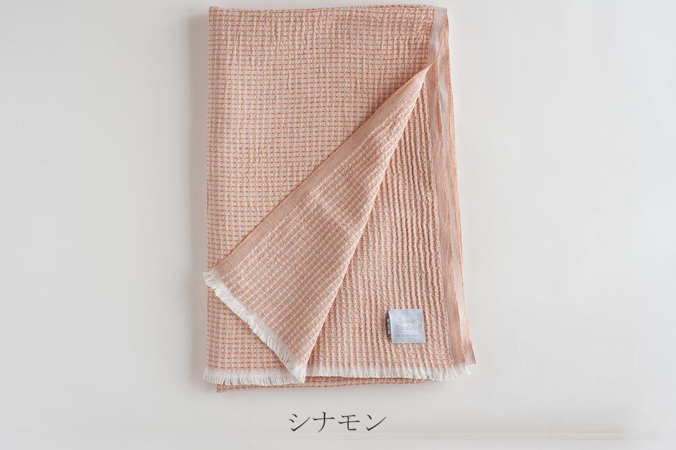 マイヤ/MAIJA ブランケット(ラプアン カンクリ/LAPUAN KANKURIT)
