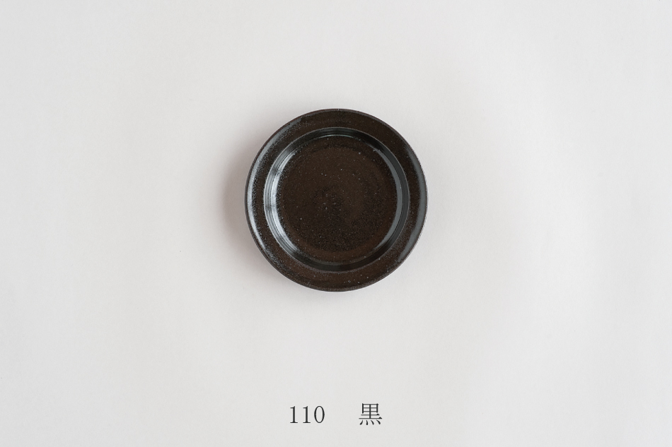 エルデ/Erde プレート (ルフト/Luft)
