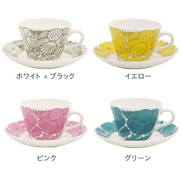 april コーヒーカップ&ソーサー(GUSTAVSBERG/グスタフスベリ×鹿児島睦)