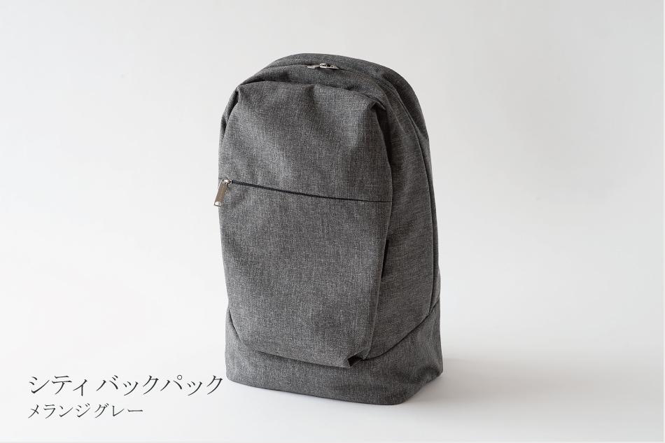 コルッテリ/Kortteli バックパック(マリメッコ/marimekko)