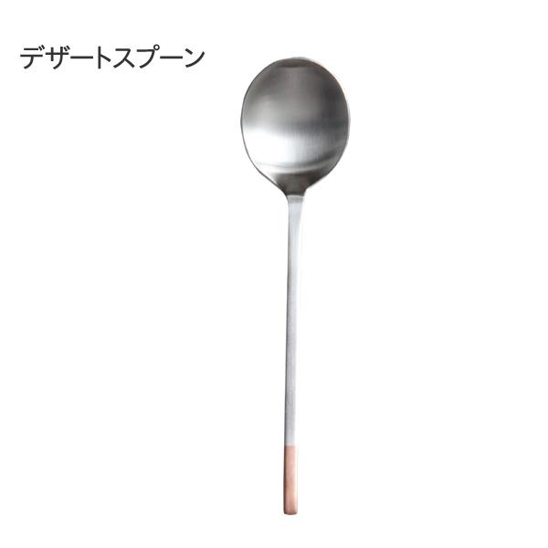 純銅洋食器 銀仕上 カトラリー(工房アイザワ)