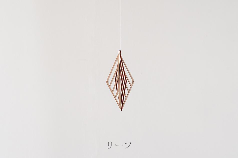 kito キト 木製オーナメント
