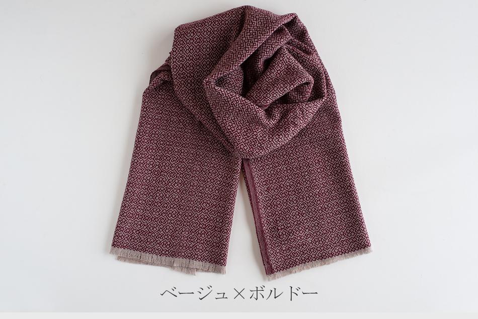 コリ/KOLI メリノウールスカーフ(ラプアン カンクリ/LAPUAN KANKURIT)