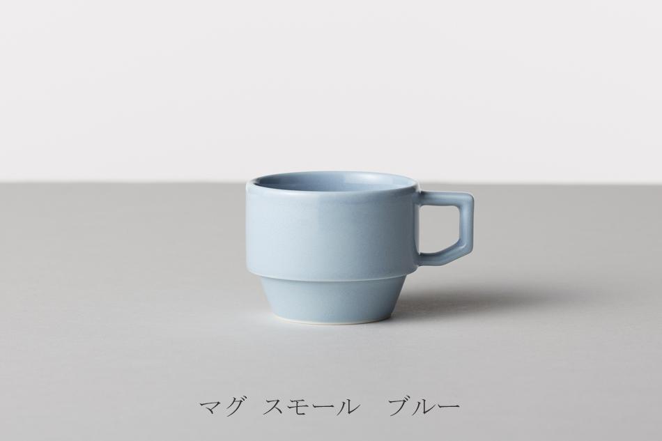 ブロックマグ/ソーサー(ハサミ/HASAMI)