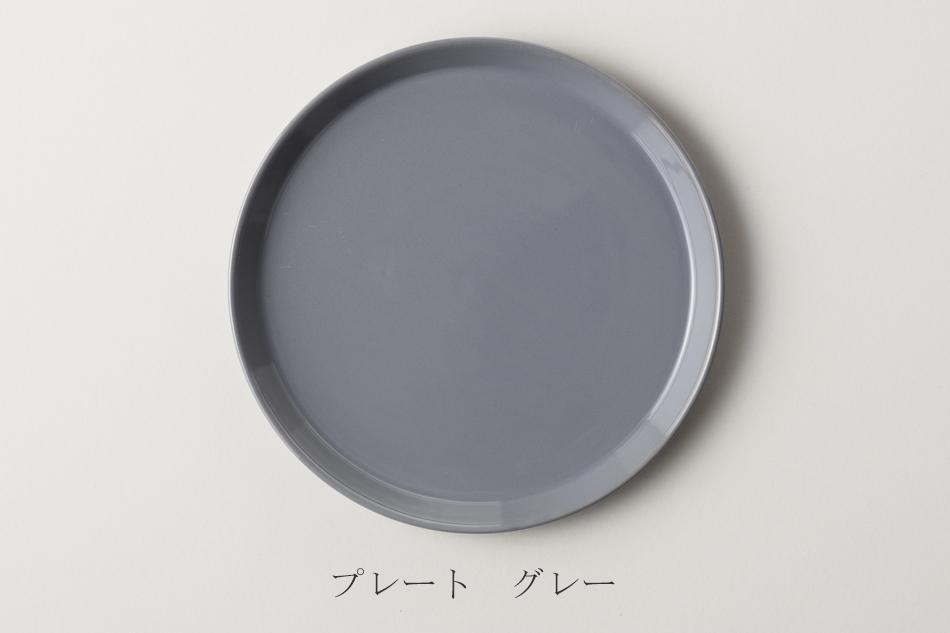プレート(ハサミ/HASAMI)