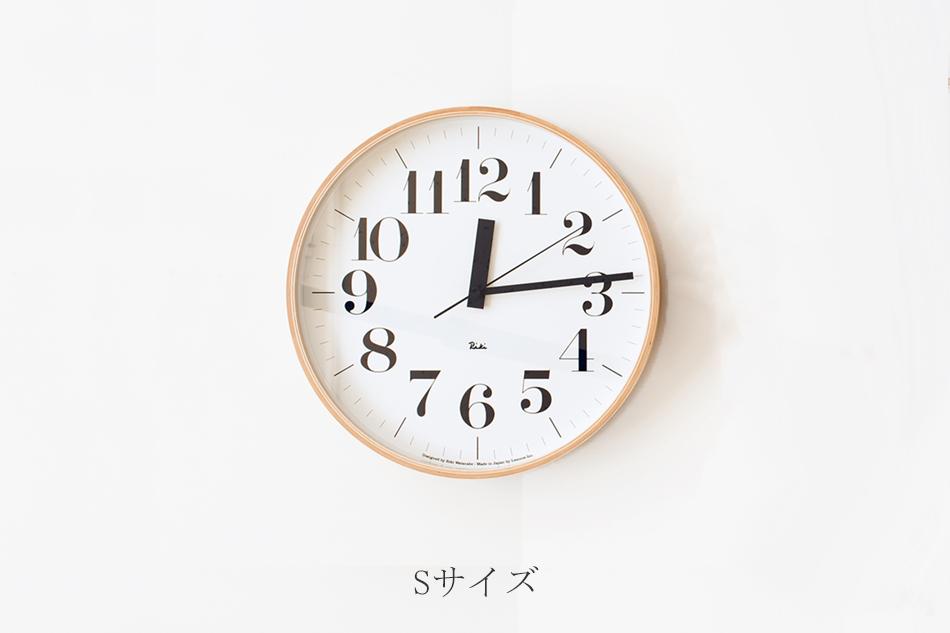 リキクロック 電波時計(レムノス/Lemnos)