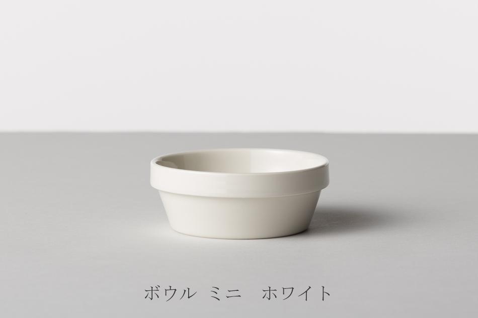 ブロック ボウル(ハサミ/HASAMI)