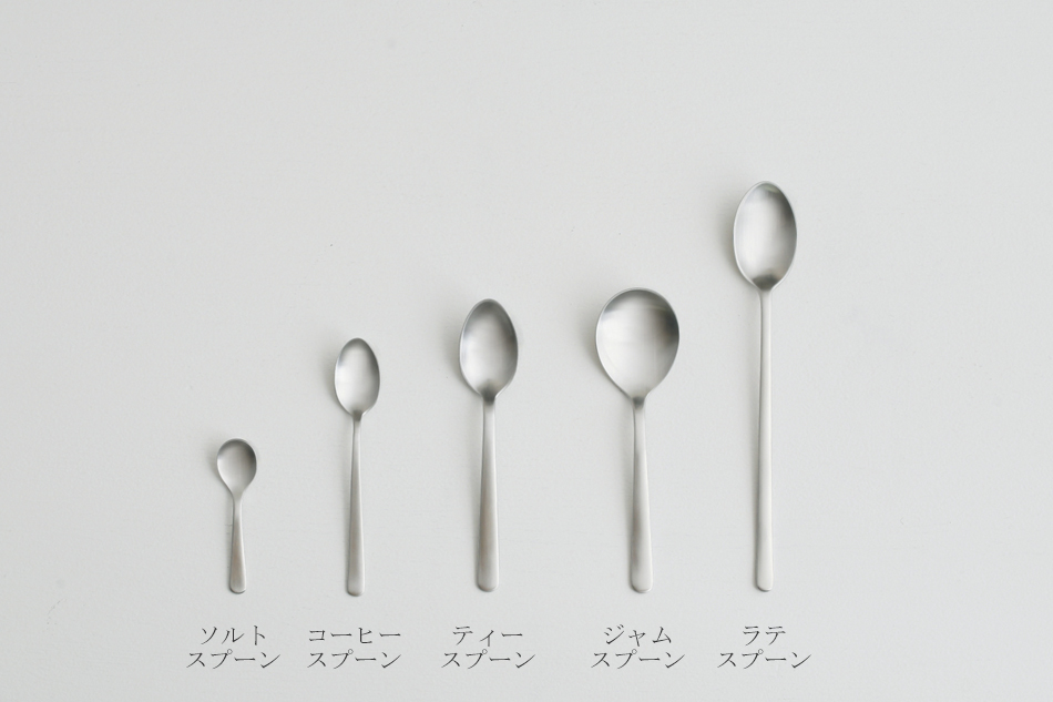 グランプリ カトラリー(カイ・ボイスン/Kay Bojesen)