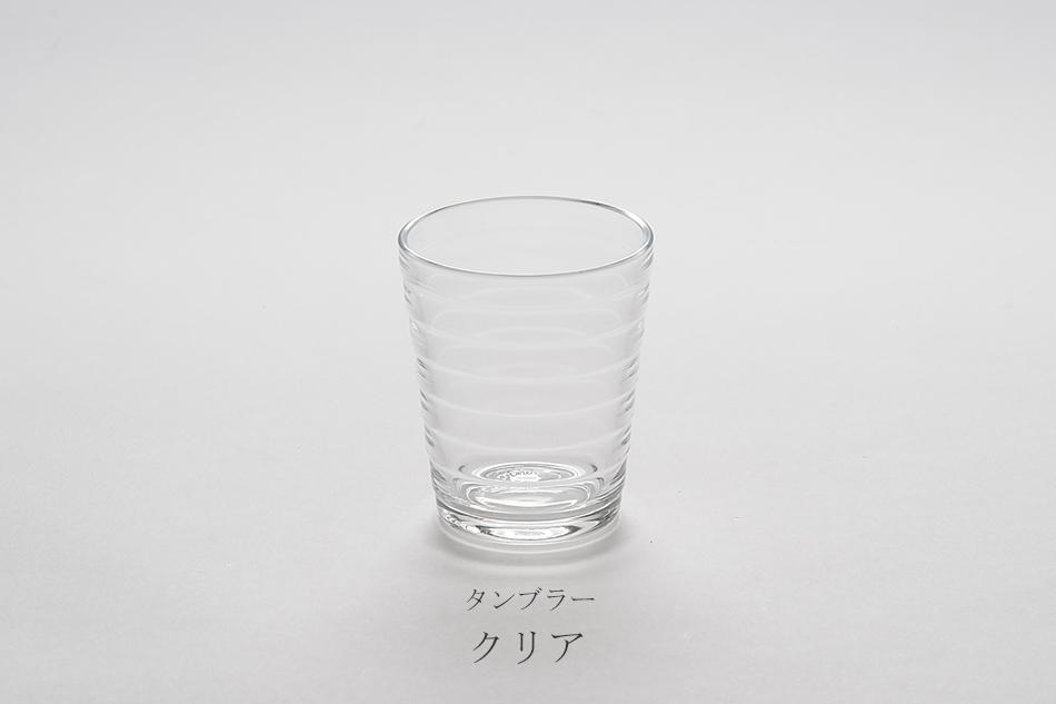 アイノ・アアルト グラス(イッタラ/iittala)