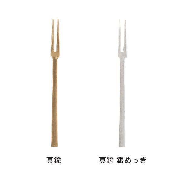 姫フォーク【単品販売】(東屋)