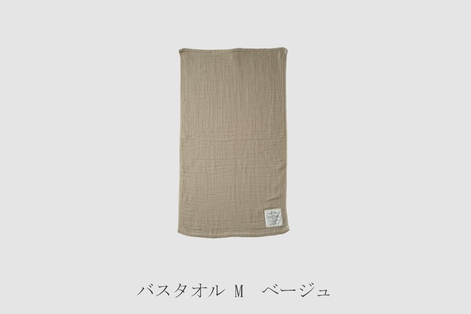 2.5重ガーゼタオル(神藤タオル/SHINTO TOWEL)