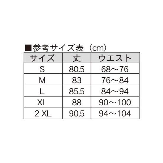 isami イサミ ISU-07 ロングスパッツ