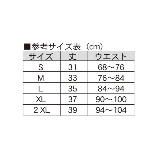 isami イサミ ISU-08 ハーフスパッツ