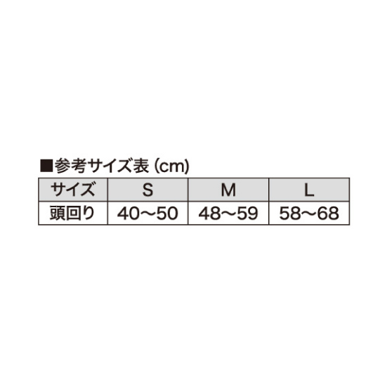 isami イサミ TN-10 空手ヘッドガード�
