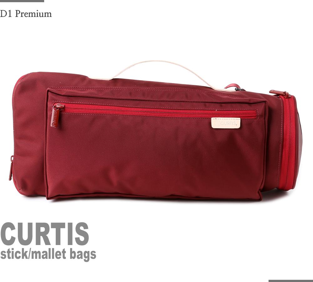 CURTIS プロフェッショナル マレットケース