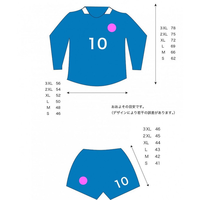 パリサンジェルマン JERSEY BLUE 19-20 LX