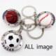 スポーツ イメージ キーホルダー Sports Motif Keychain