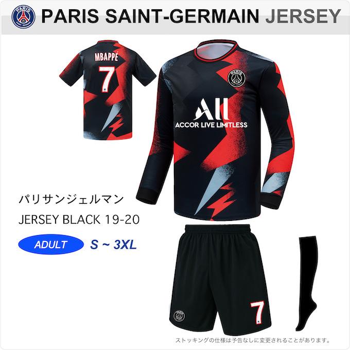 パリサンジェルマン JERSEY BLACK 19-20 FS