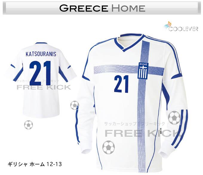 ギリシャ ホーム 12-13 COOLEVER UT 上着