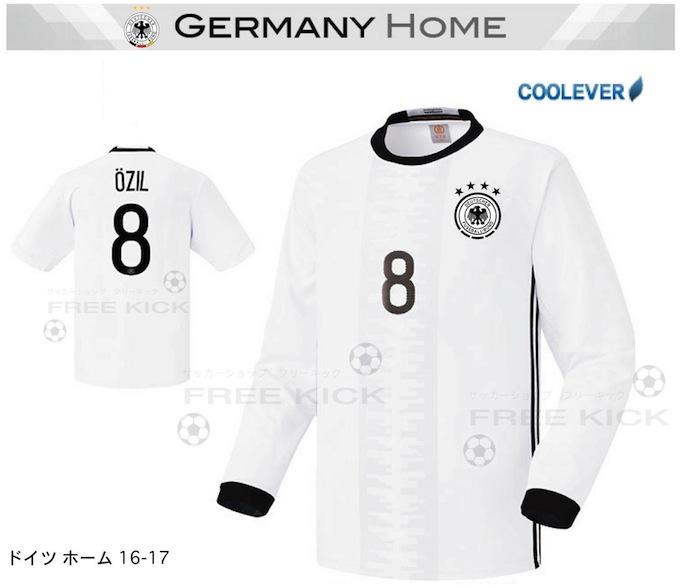 ドイツ ホーム 16-17 COOLEVER UH 上着