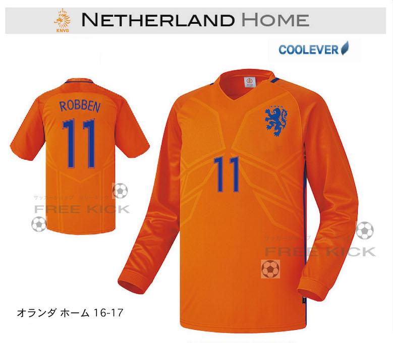 オランダ ホーム 16-17  COOLEVER UT 上着