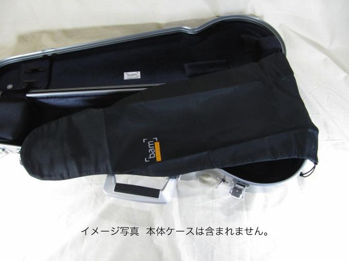 bam バイオリン用シルクバッグ IC-0050 VIOLIN SILK BAG
