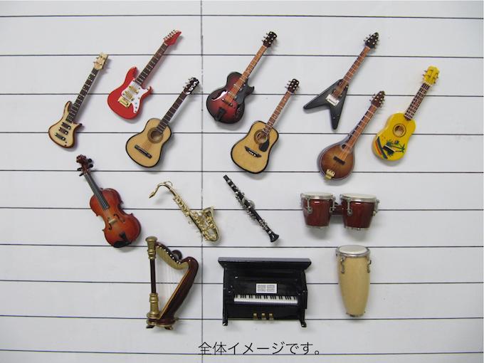 クラリネット ミニチュア楽器 3Dマグネット
