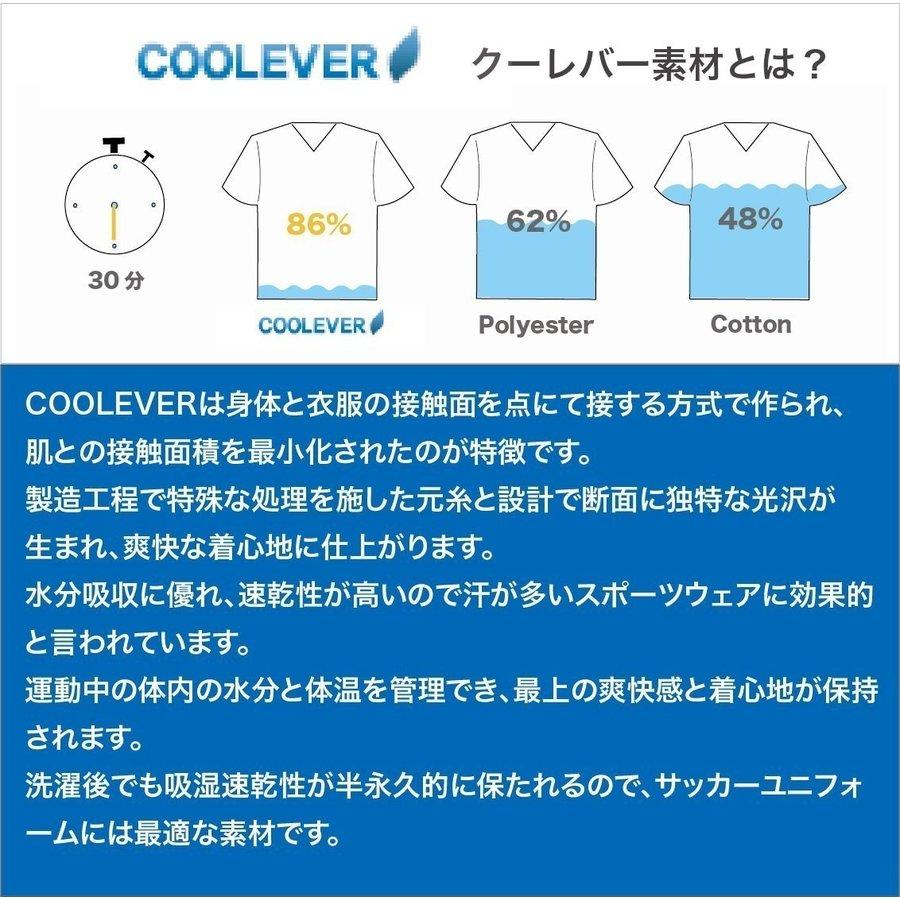 アーセナル アウェイ 14-15 COOLEVER UH