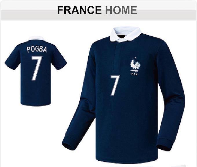 フランス ホーム 14-15 上着 FLN
