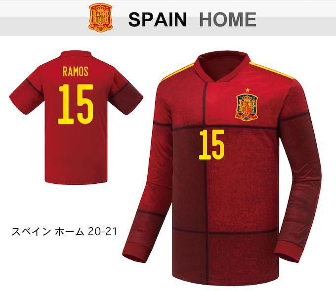 スペイン ホーム 20-21 FS 上着