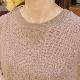 D.M.G French Shoulder Shirt /ディーエムジー フレンチショルダーシャツ 19-114N