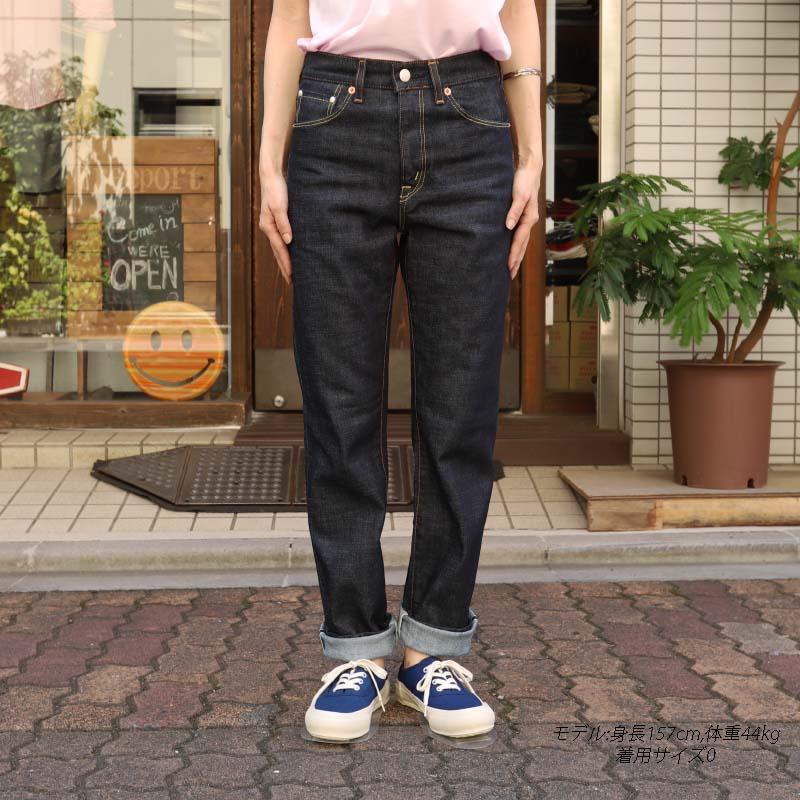 caqu/サキュウ modern straight denim 04702