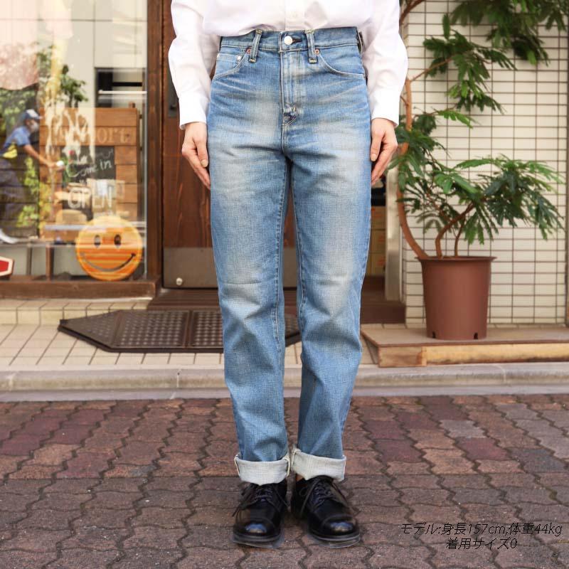 caqu/サキュウ modern straight denim 04702 3years vintage加工