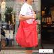 JULY NINE 「SUSHI SACK」 ラージサイズ