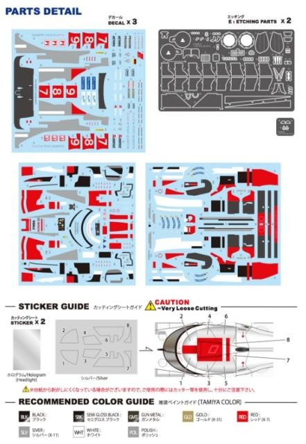 新品 FD24013 スタジオ27 1/24 アウディ R18 e-tron quattro LM 2015 STUDIO27