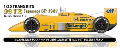 取寄せTK2024D スタジオ27 1/20 ロータス 99TB 日本GP 1987(T社99T対応) 1987