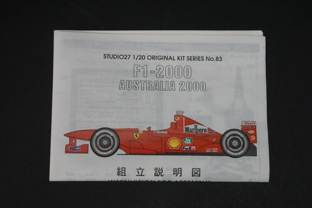 1/20 スタジオ27 FK2087 フェラーリ F1-2000 オーストラリアGP 2000