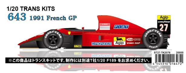 取寄せTK2076 スタジオ27 1/20 フェラーリ 643 フランスGP 1991(T社F189対応)