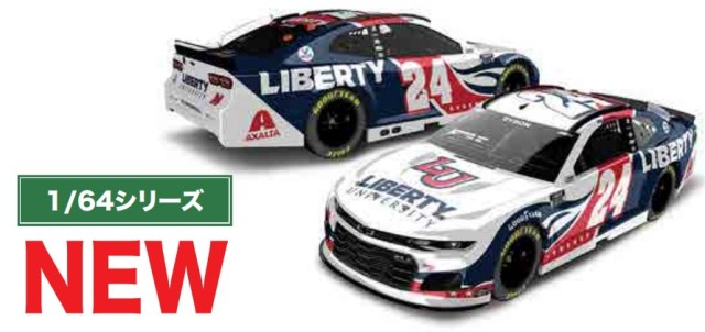 予約C242165LIBWB ライオネルレーシング 1/64 シボレー ウイリアム・バイロン #24 リバティー大学 カマロ NASCAR 2021