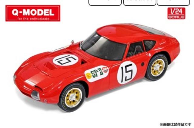 予約QM2401K モデラーズ  1/24 トヨタ 2000GT 1966日本GP 組立キット
