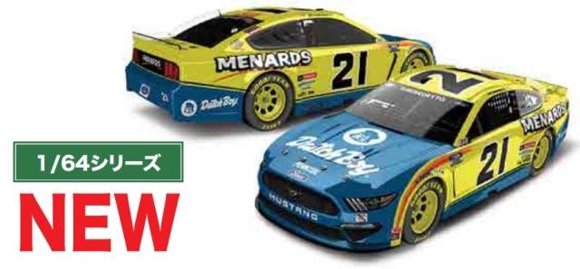 予約C212165MDBMD ライオネルレーシング 1/64 フォード マット・ディベネデット #21 メナーズ ダッチボーイ マスタング NASCAR 2021