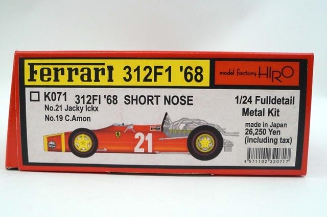 新品K071 HIRO 1/24 フェラーリ 312F1 1968 SHORT NOSE #19/#21