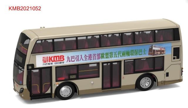 予約 KMB2021052 タイニーCity   No.18 エンバイロ400 KMB ADL (606)